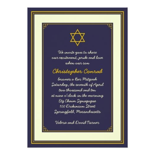 navy and gold bar mitzvah invitation bar mitzvah invitations