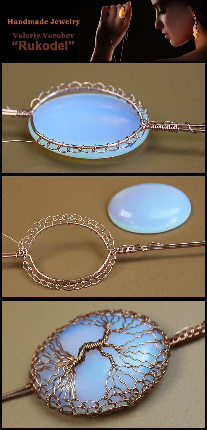 Photo of The tree of life of wire and stone. Wire wrap Jewelry tutorial.