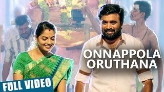 Tamil Video Songs Latest And Official Songs Tamil Video Songs Audio Songs Free Download Songs