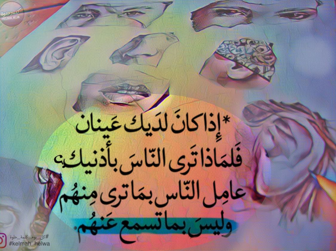 كل يوم كلمة حلوة Kelmah Helwa Instagram Photos And Videos T Shirts For Women Instagram Photo And Video