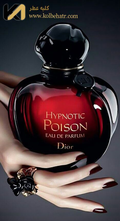 عطر هیپونیک پویزن دیور یک عطر مدرن فوق العاده جذاب و دلربا اصلش رو از کلبه عطر بخر عطر دیور Dior Perfume Hypn Perfume Fragrances Perfume Perfume Brands
