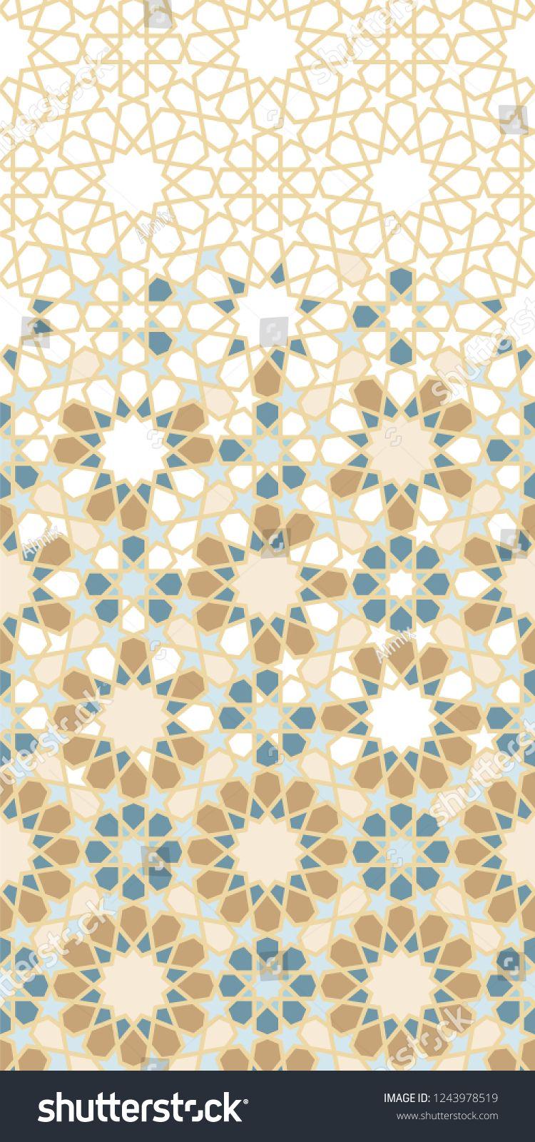 Arabic Pattern Arabesque Repeating Vector Border Geometric Halftone Texture With Color Tile Disintegration Or Breaking Arabesque A Ide Dekorasi Ide Lebaran
