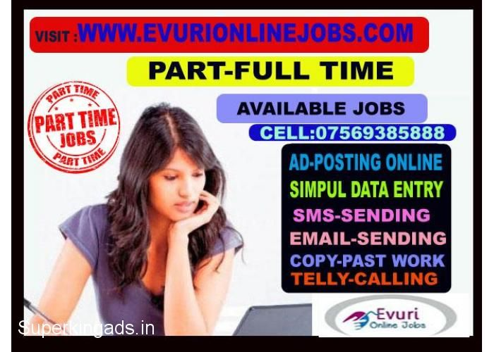 Evuri Online Jobs Work From Home At Your Free Time Online Jobs