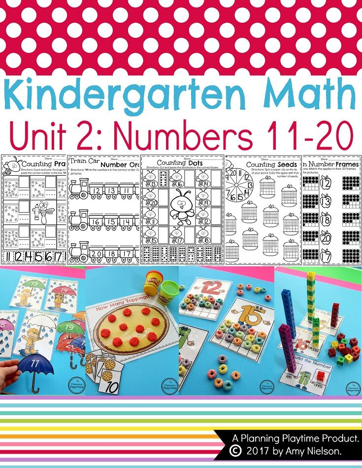 Numbers 11 20 Games Kindergarten Math Pre School And Worksheets