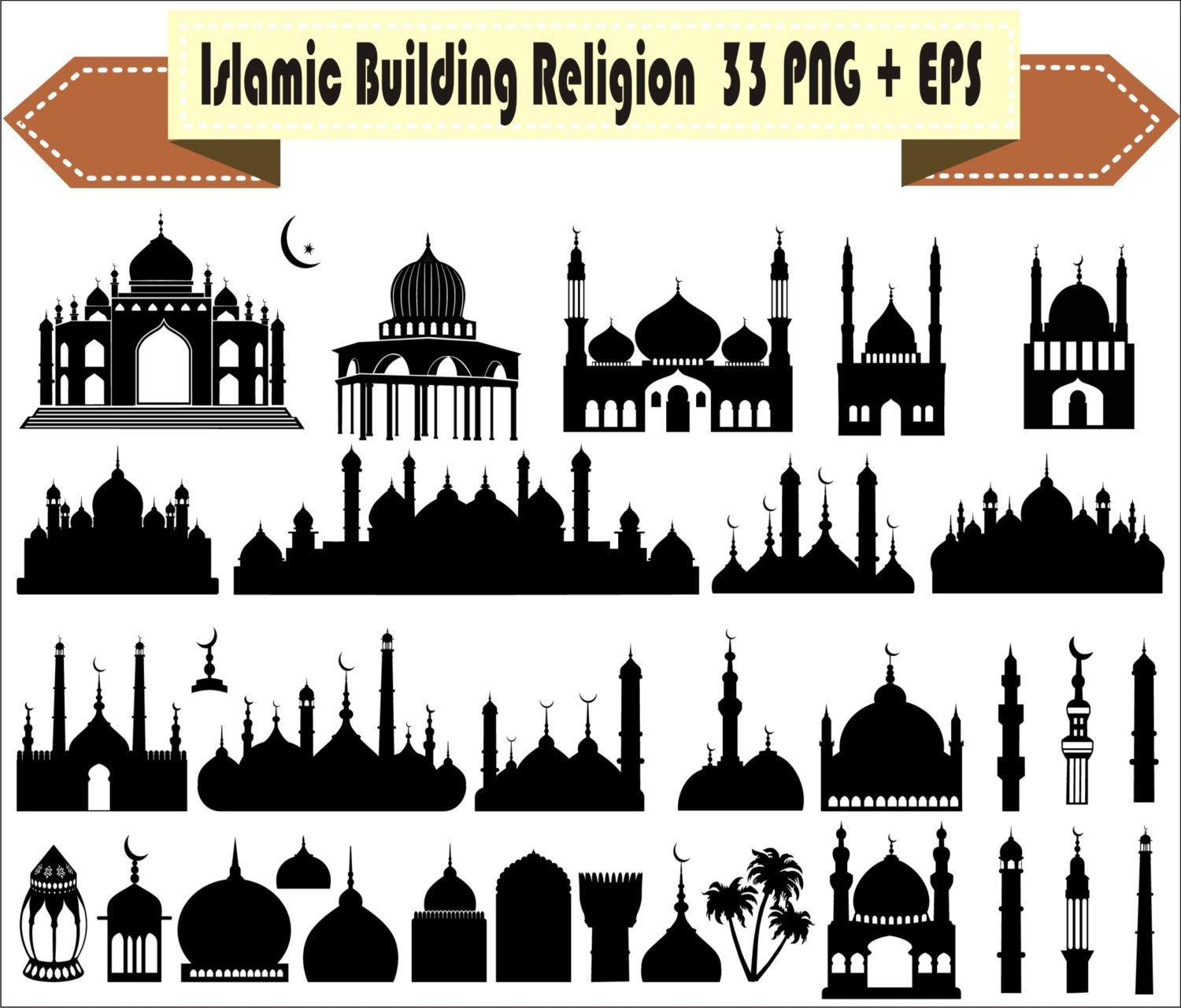mekkah silhouette vector vector clipart scrapbook supplies islamic filing clip [ 1500 x 1280 Pixel ]
