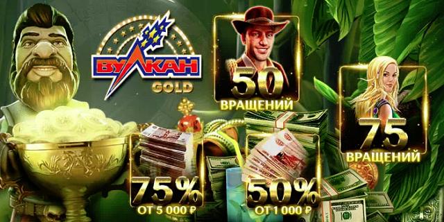Запускается сайт казино играют в карты на эротические желания