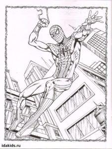 Раскраски Человек паук Возвращение домой | Раскраски, Паук ...
