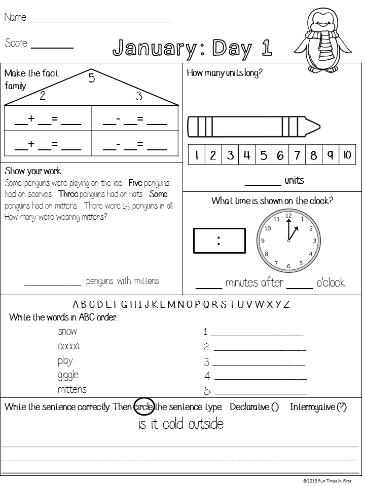 Daily morning work or homework for first or second grade. Grab Day 1 ...