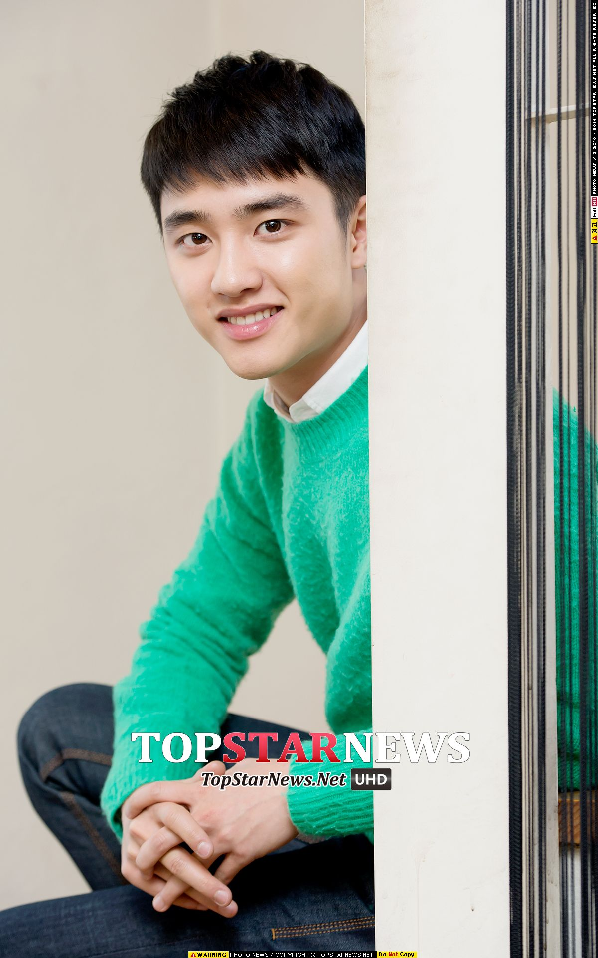 unpredictable wallflower Suho, Chanyeol, Baekhyun
