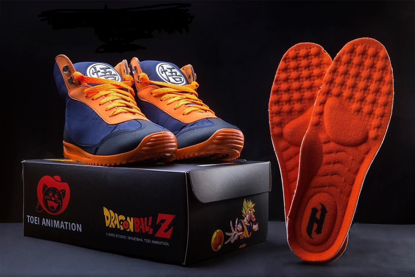 dragon ball z nike sb