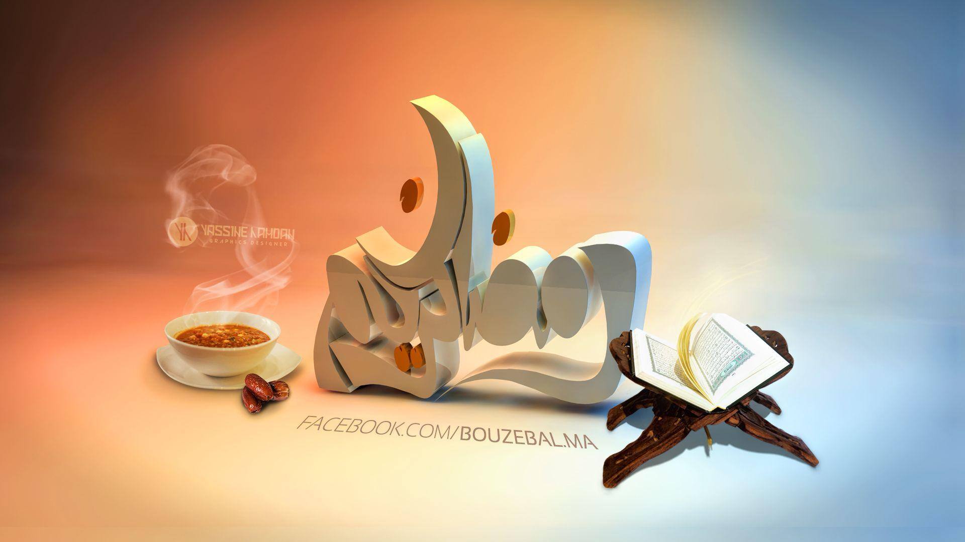 Ramadan Wallpaper Hd Free Download Ramadan Wallpaper Hd Ramadan Greetings Eid Mubarak Background