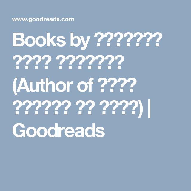 Books By إبراهيم جابر إبراهيم (Author Of صورة جماعية لي