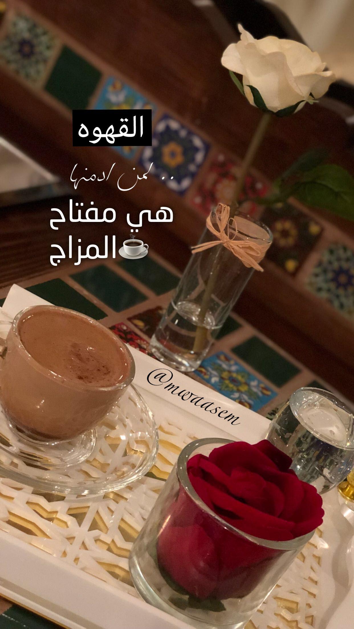 Pin By الجازي الجازي On رمزيات وصور منوعه Pudding Food Desserts