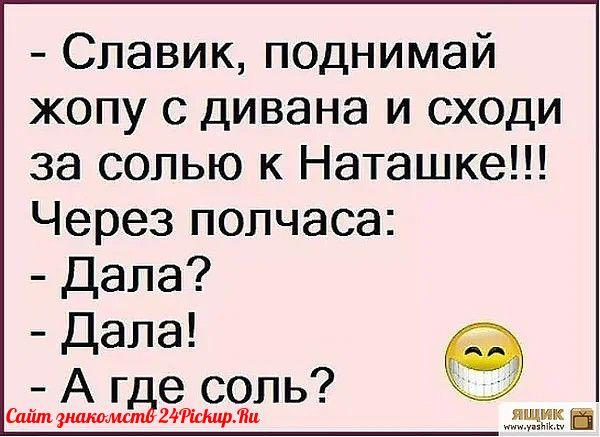takemelove ru сайт знакомств бесплатно скачать