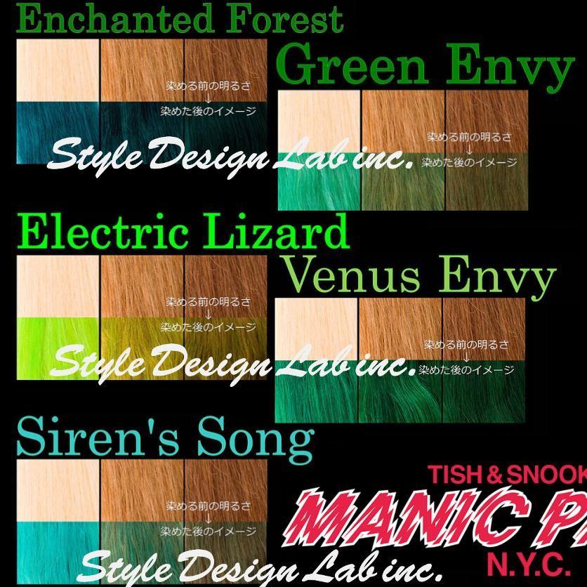 Style Design Lab Rakuten Market Global Manic Panic An 118 Ml Green Hair Color