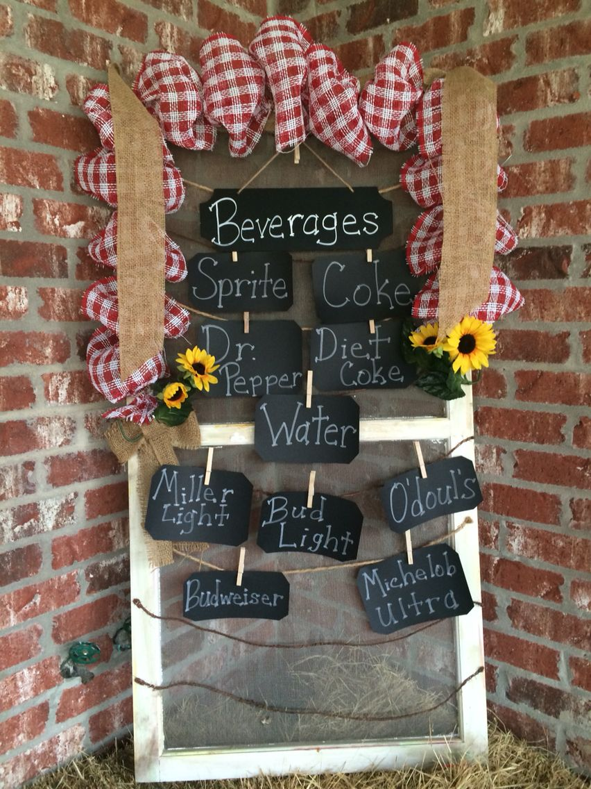 Honey-Do BBQ Beverage Menu