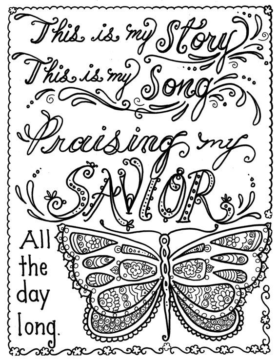 Hymn-Spirations Coloring Book Page Prayer Inspirational Spiritual ...