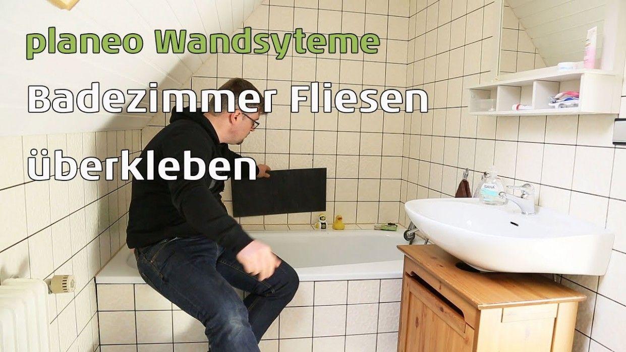 Badezimmer Fliesen Youtube Bathroom Plumbing Bathrooms Remodel Bathroom