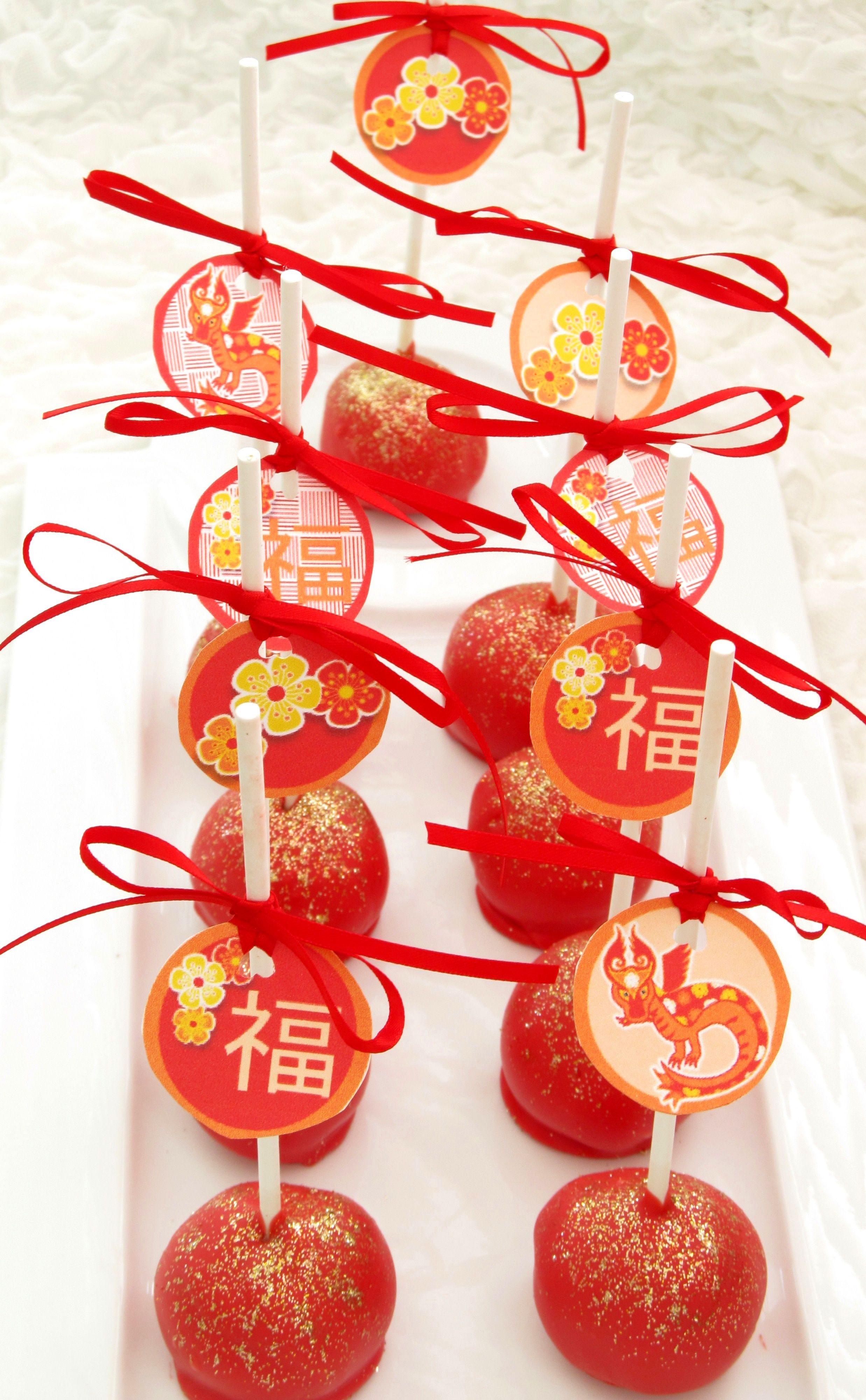 A Chinese Lunar New Year Party | Diy decoration and Party ...