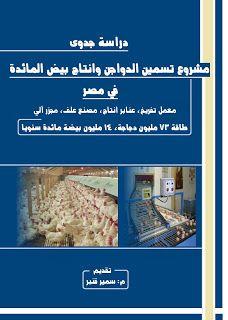مميزات دراسة الجدوى التي تقدمها أفضل شركة دراسة جدوى في سلطنة عمان Highway Signs Signs