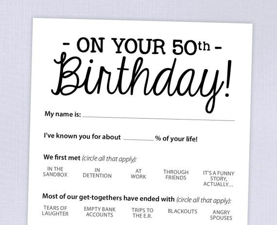 50th Birthday Party Games.50th Birthday Party Game Card Funny Milestone Printable Pdf