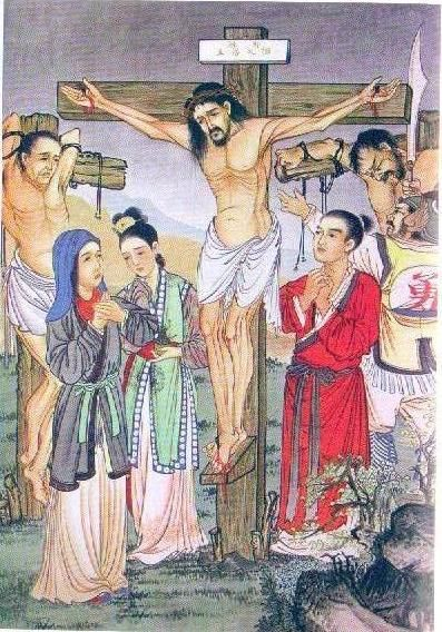 Chinese depiction of the Crucifixion of Christ.   Christian art ...