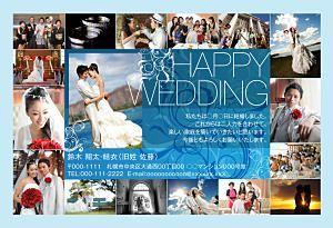 人気のデザインベスト20 結婚報告はがき「結婚しました」の報告ならソルトウエディング