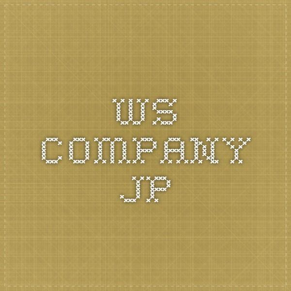 ws-company.jp