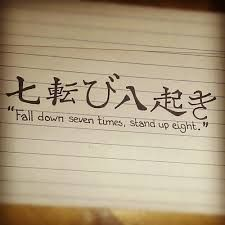 Image Result For Japanese Proverb Fall Down 7 Times Stand