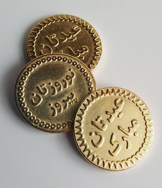 Norooz Gold Color Metal Coins (Sekkeh) for Haftseen Set of 3 in
