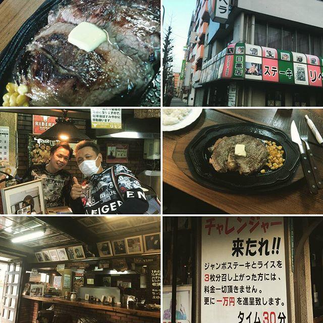 超有名店♪『リベラ』  #肉 #東京 #目黒 #ステーキ #リベラ #有名店 #チャレンジ #1.5キロのお肉&ライス大盛り3杯を30分で食べたら賞金10000#無理でしょ #一人が挑戦#失敗 #俺は #200グラム