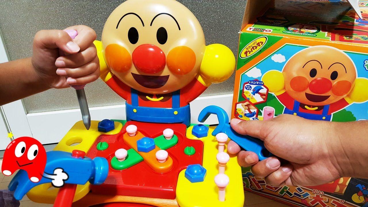 アンパンマン アニメ おもちゃ トントン大工さん おうちを作るよ