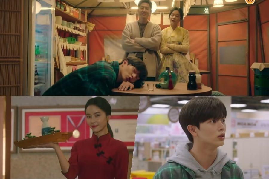 "Watch: Hwang Jung Eum, BTOB's Yook Sungjae, And Choi Won Young Barge Into People's Dreams In ""Mystic Pop-Up Bar"" Teaser"