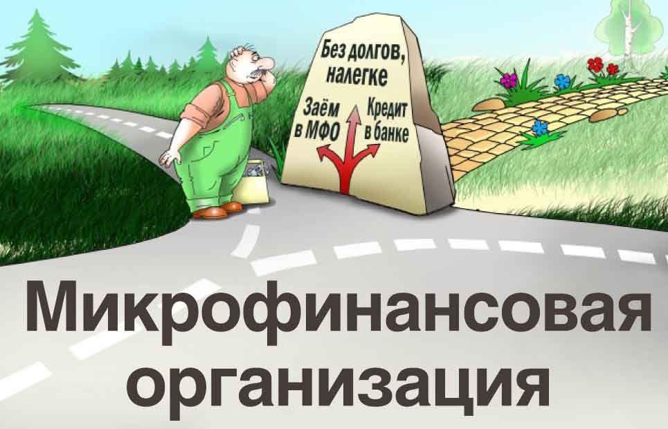 Банк хоум кредит пермь комсомольский проспект 71
