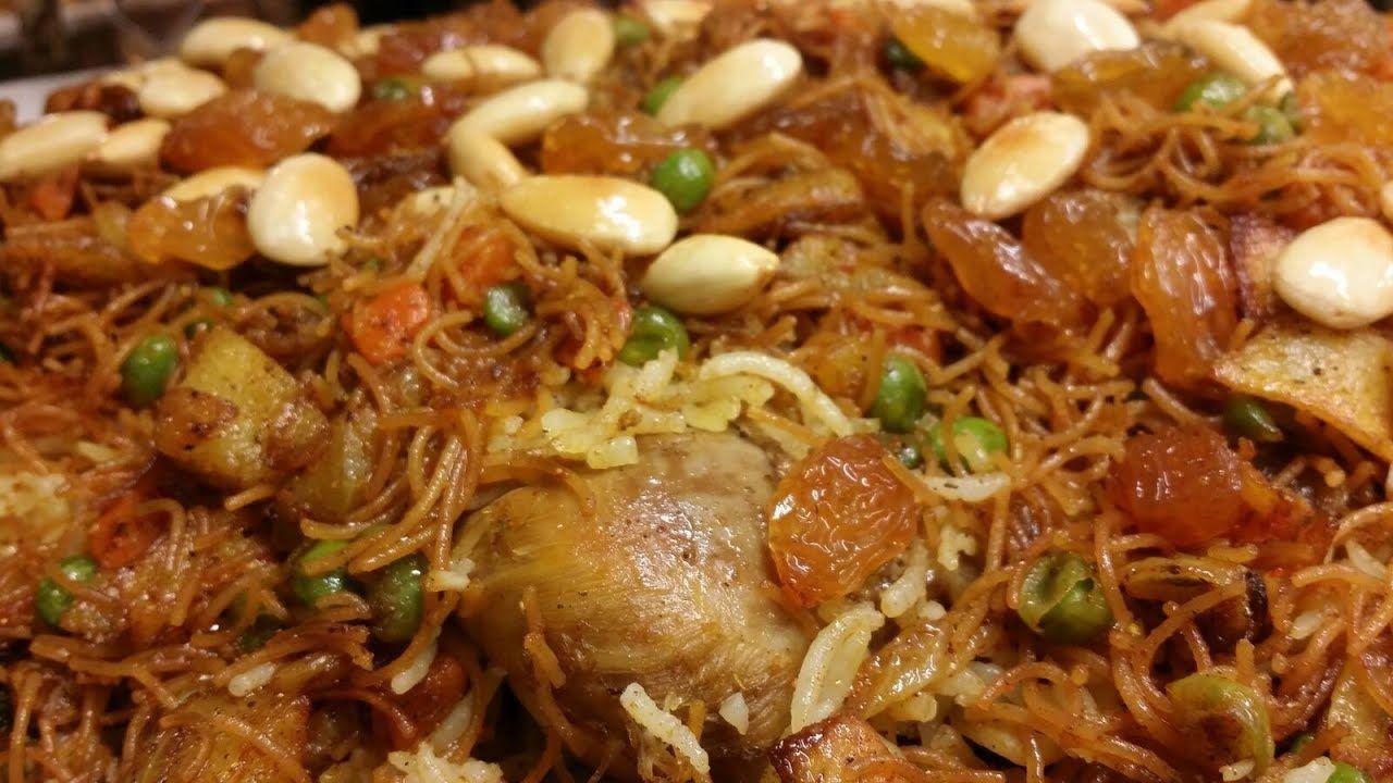 برياني الدجاج بطريقه ومذاق رائع رمضان 2017 Youtube Cooking Middle Eastern Recipes Food
