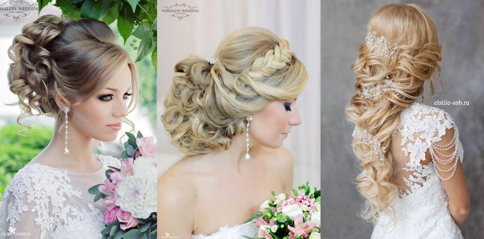 Connu Cheveux mariage 2016 model coiffure mariage | Coiffure maquillage  GU93