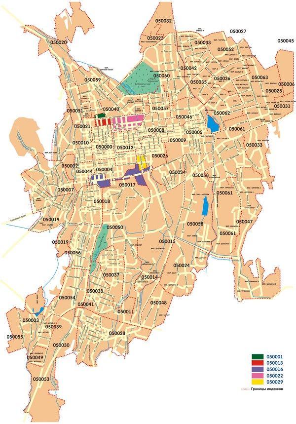 Индекс Алматы. Карта индексов Алматы