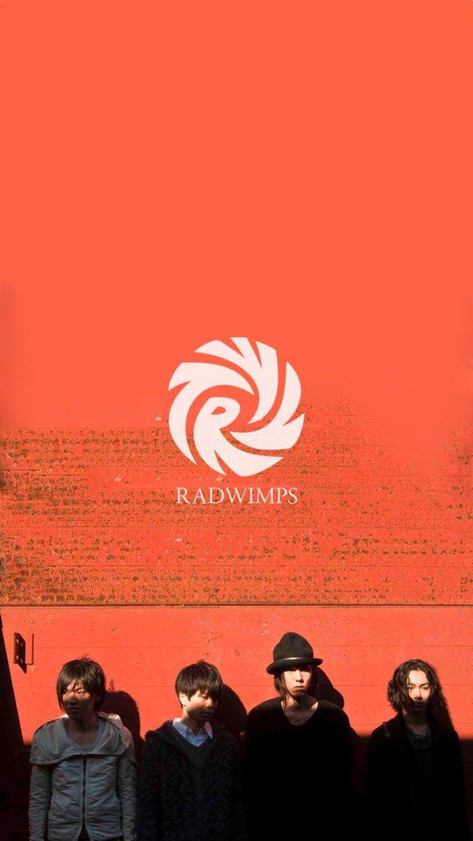 赤背景のRADWIMPS4人の縦型壁紙