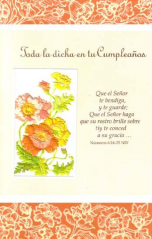 1 Front Christian Birthday Cards Spanish Language Spain