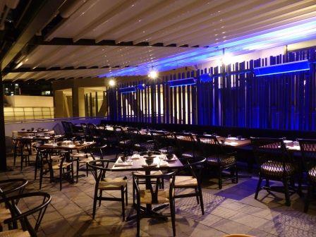 Madame Wu Restaurant Brisbane