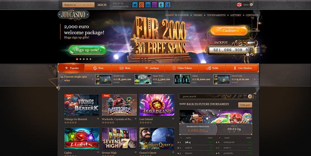 интернет казино яндекс