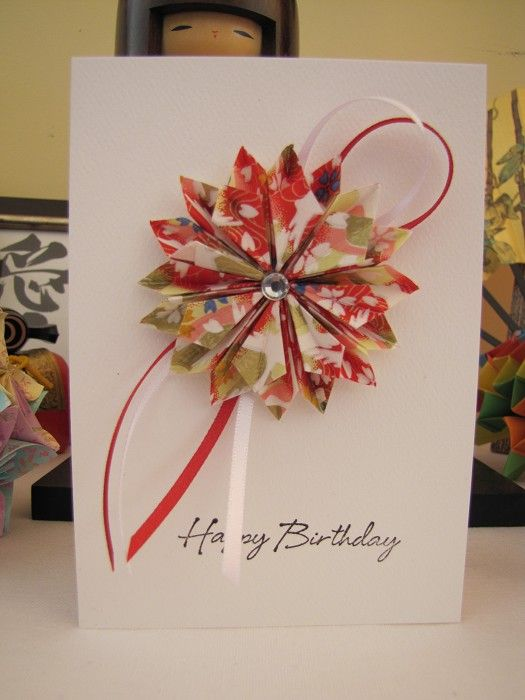 Origami Flower Dahlia Birthday Card