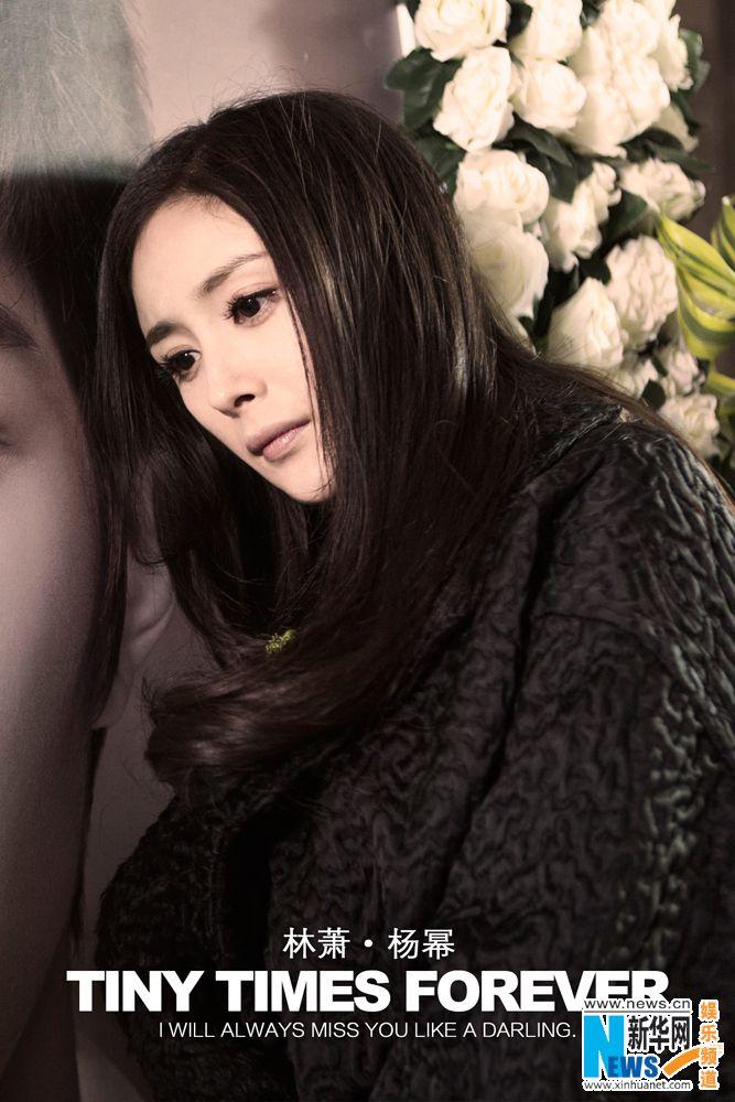 Poster of Yang Mi in Guo Jingming's 'Tiny Times'