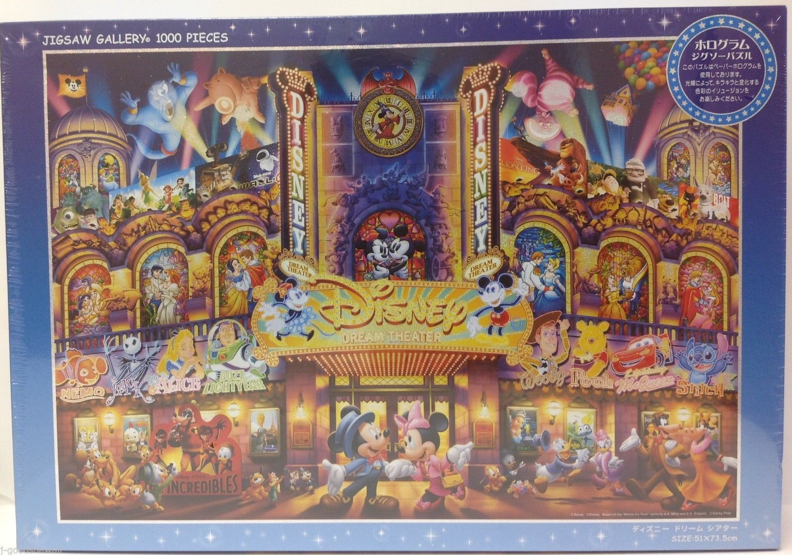 Tenyo Japan Jigsaw Puzzle 1000 410 Disney Mickey Dream