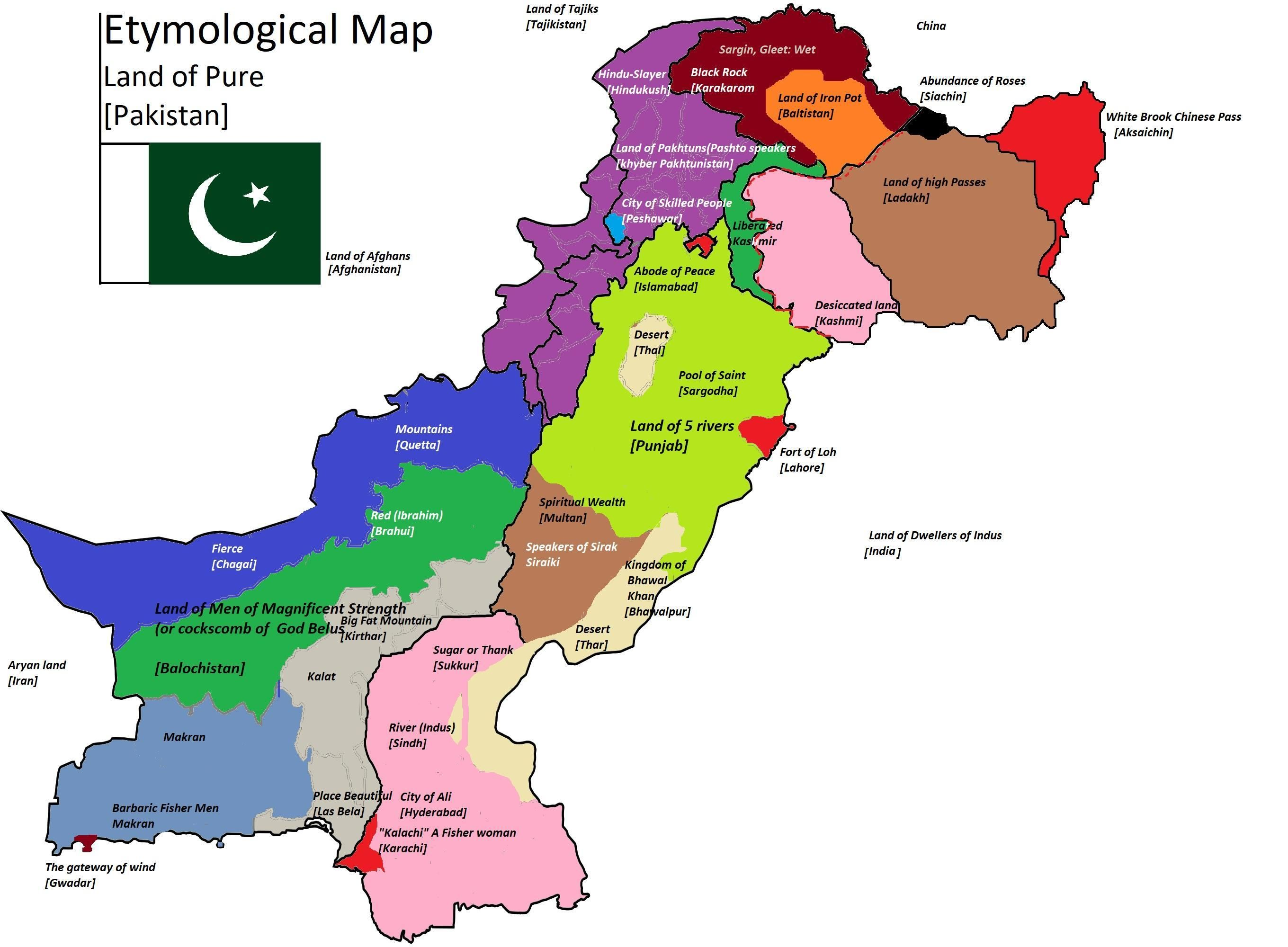 map of pakistan showing deserts Etymological Map Of Pakistan Asia Pakistan Pakistan Map map of pakistan showing deserts