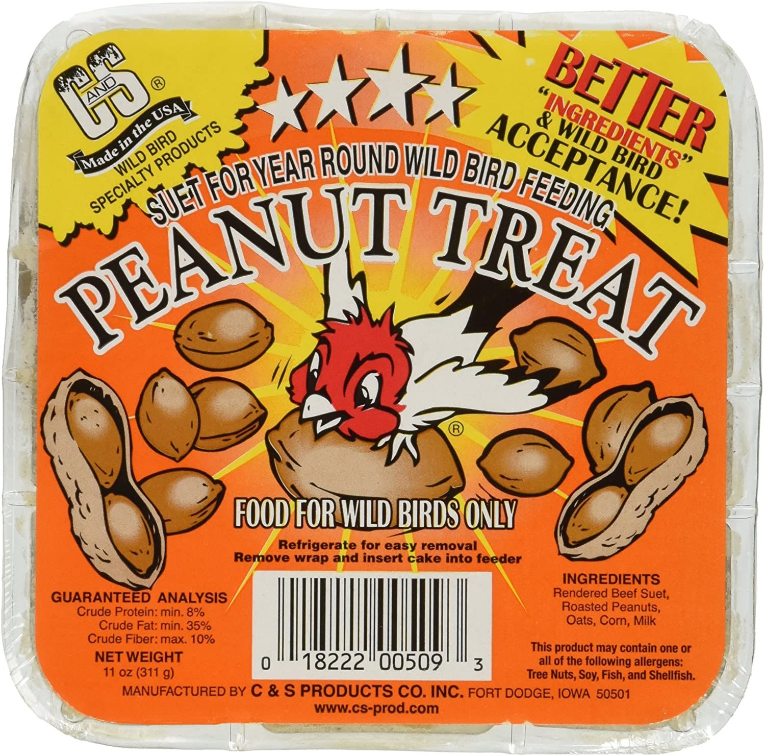 C ampS Products Peanut Treat pack Pet Supplies, Amazon