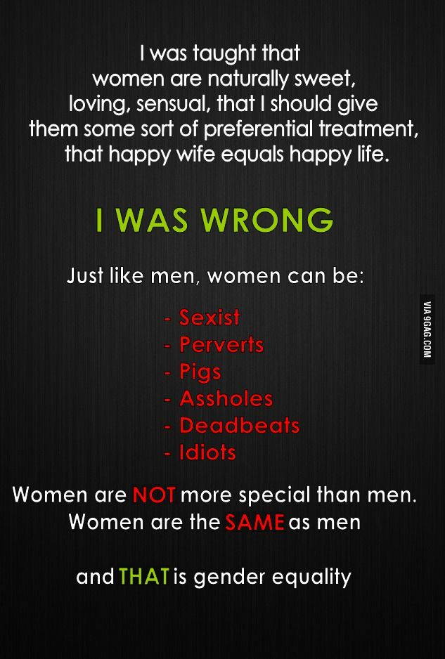 sexists quotes