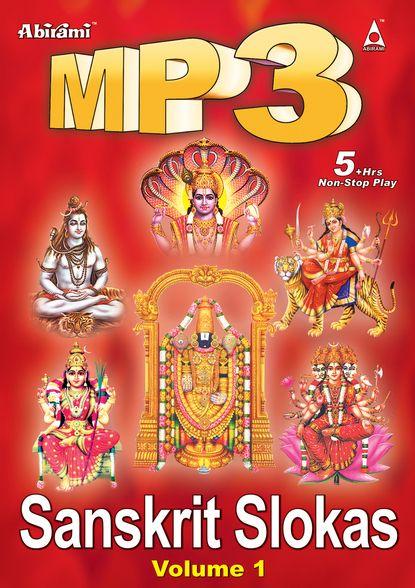 Sanskrit Slokas Vol 1 Sanskrit, Devotional songs, Mp3