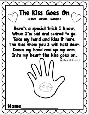Kissing Hand activities: FREE