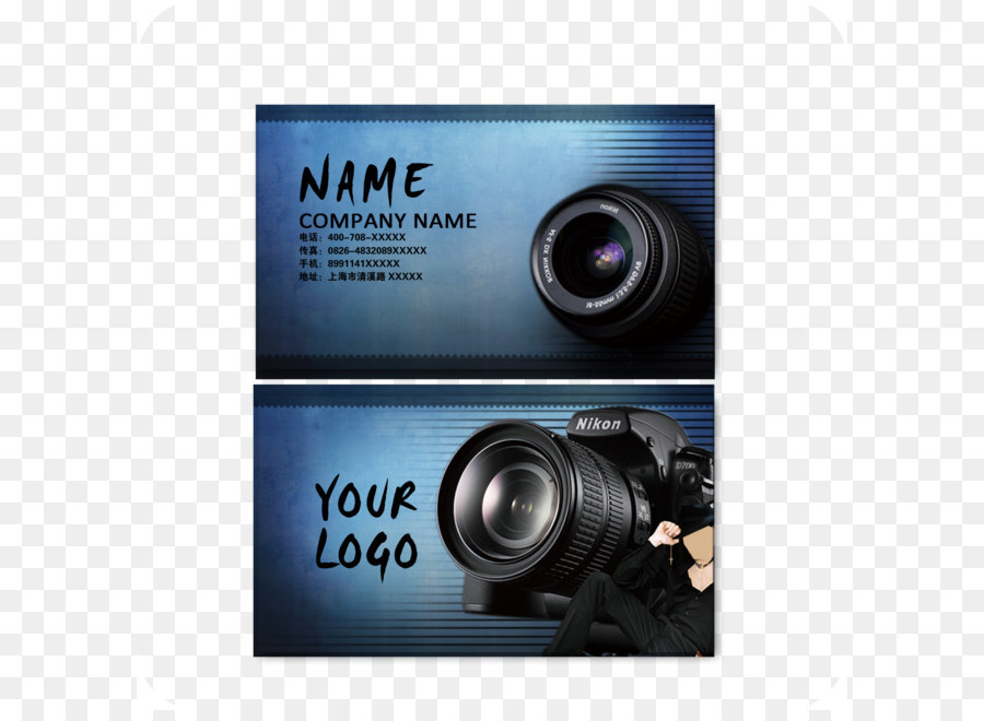 Logo Image Camera Nikon Photo Gear Nikon